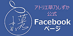 Banner_jp_240
